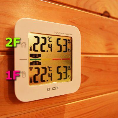冬暖かい家、高尾、パッシブソーラーハウス