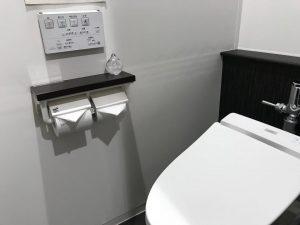 オフィスのトイレ